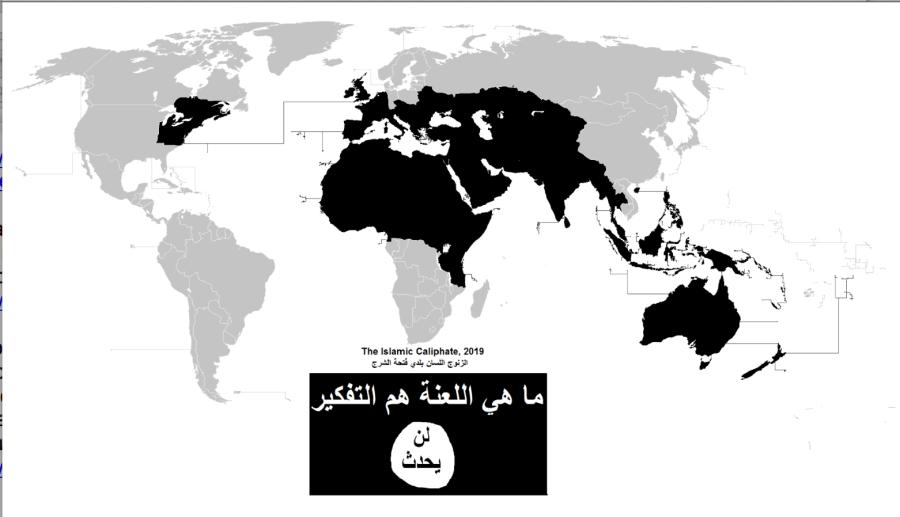 Карта Исламского Халифата на 2019 год напоминает карту Гитлеровской Германии.