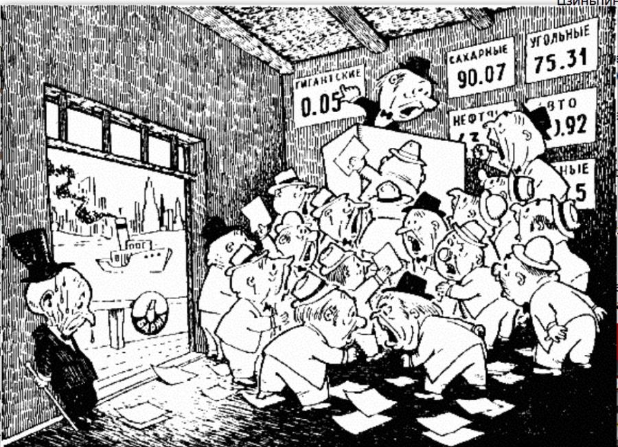 Иллюстрация Алексея Лаптева к книге Н. Носова