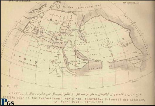 карта скифии аристофана