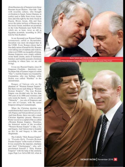 2016_11_irene_caesar_spiridon_revenge_socialist_factor_magazine_10