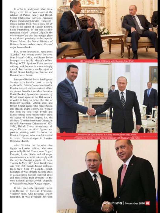2016_11_irene_caesar_spiridon_revenge_socialist_factor_magazine_4