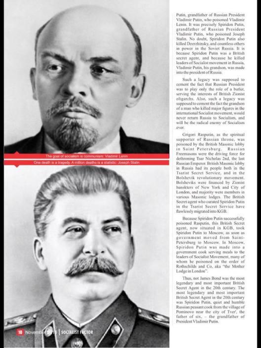 2016_11_irene_caesar_spiridon_revenge_socialist_factor_magazine_5