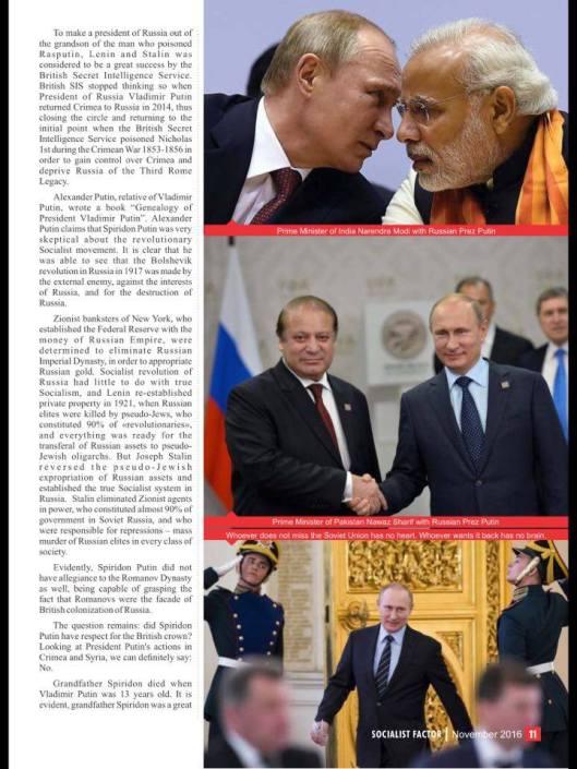 2016_11_irene_caesar_spiridon_revenge_socialist_factor_magazine_6