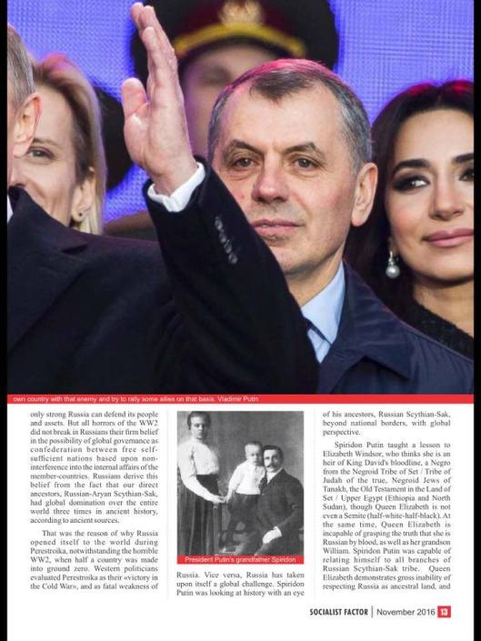 2016_11_irene_caesar_spiridon_revenge_socialist_factor_magazine_8