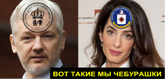 ASSANGE_IS_BRITISH_SECRET_AGENT