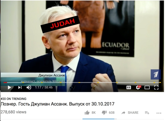 ASSANGE_IS_JUDAH