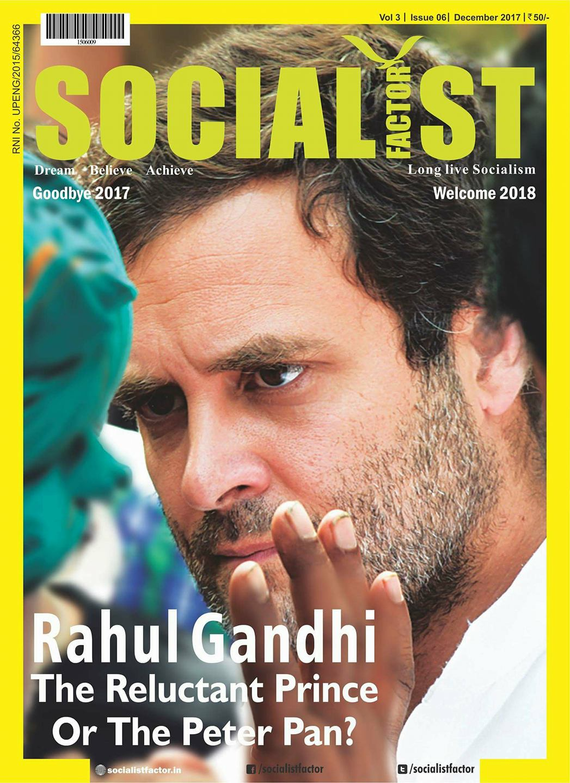 2017_12_SOCIALIST_FACTOR_COVER