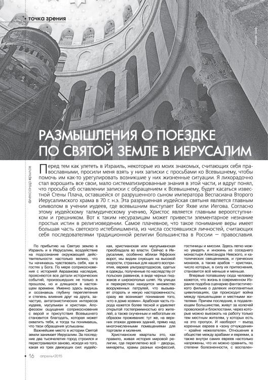 ВС_1_2015_1