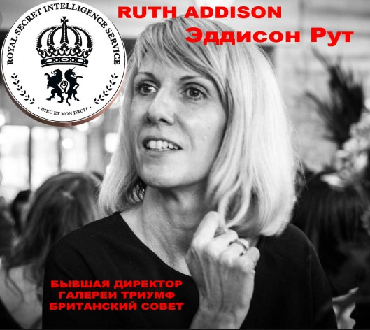 ADDISON_RUTH