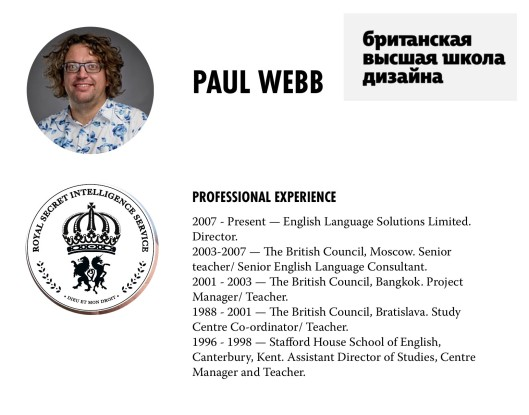 PAUL_WEBB_MI6_BRITISH_SCHOOL_OF_DESIGN