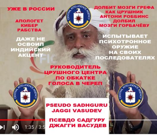 2018_5_25_PSEUDO_SANDGURU_JAGGI_VASUDEV