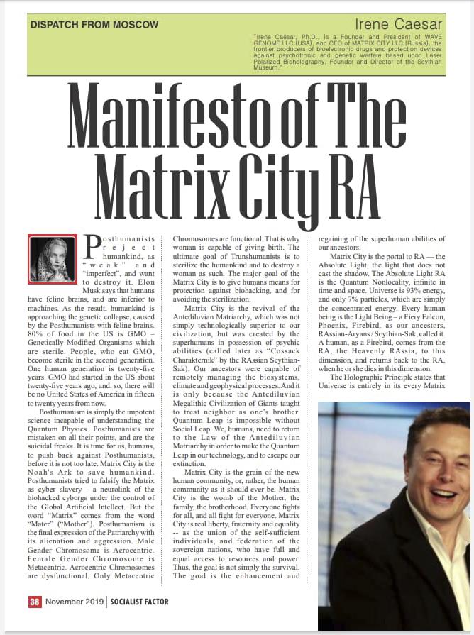 2019_11_irene_caesar_manifesto_of_matrix_city_ra_socialist_factor_1