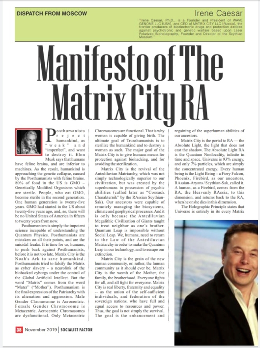 2019_11_irene_caesar_manifesto_of_matrix_city_ra_socialist_factor_1