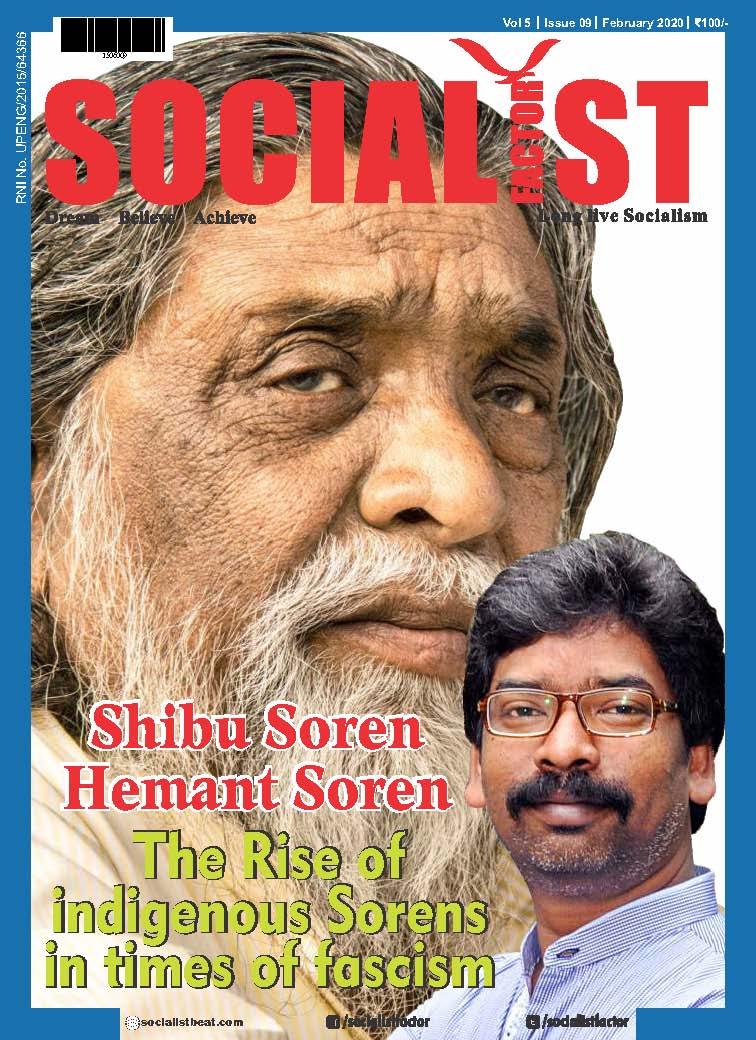 2020_2_irene_caesar_funeral_service_for_hassem_soleimani_socialist_factor_cover